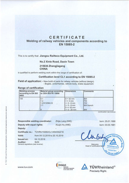 Китай Jiangsu Railteco Equipment Co., Ltd. Сертификаты